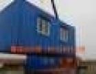 出租集装箱活动房租金4元1天 大量批发 价格低