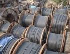 广州恵州废旧二手电缆回收 废旧电缆电线回收