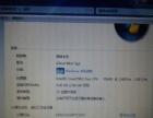 ibm笔记本转让