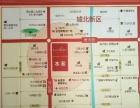侨润街道 谷山路宝福和新世界中心位置商业街卖场 54平米