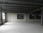 仓库,厂房,门面房 300平米