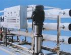 深泉环保加盟 环保机械 投资金额 1万元以下