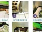 修水工厂食堂酒店饭店油烟机清洗,风机净化器养护维修