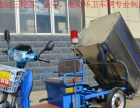 電動三輪車保潔環衛車 城市街道物業小區垃圾快速環保車 耐用