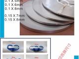 SUNKKO纯镍优质焊接点焊电池组