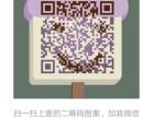 瓷砖美缝怎么选?地砖厂经销零售V:zc135玖零572905