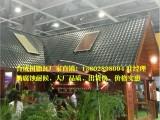 湖北恩施合成树脂瓦厂家批发 仿古pvc瓦片 屋顶防腐材料