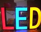 杨浦区高价回收LED广告显示屏/回收LED显示屏