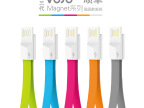 磁铁数据线 手环手机数据线 手腕线 移动电源充电线  便携MICRO