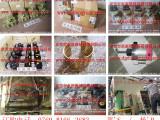 上海肯岳亚超负荷,模高指示器的图片-选放心公司找东永源