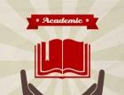 三峡大学家教中心免费提供:高中初中小学各科家教
