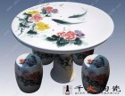 厂家批发陶瓷桌凳 青花瓷桌凳 定做瓷桌 定做瓷凳