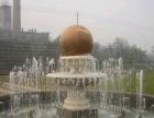 天津假山喷泉制作、天津喷泉假山厂家、天津音乐喷泉设