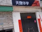 天地华宇物流,长治县营业网点