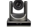 金微视3.0视频会议摄像机