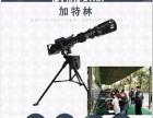 气炮枪 振宇协和公司新型游乐设备气炮- 加特林(图)