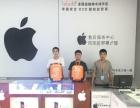 神木乐乐达专业苹果手机维修,免费上门服务