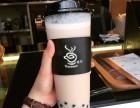 维星奶茶公司餐饮贪吃熊加盟