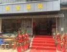 下城区石桥路三里亭公交站餐馆转让1万元