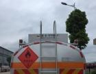 转让 油罐车东风5吨蓝牌油罐车可分期挂靠手续全