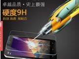 三星note4手机钢化玻璃膜s5钢化膜防爆note3贴膜s4屏幕