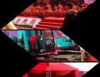 东莞清溪东城庆典演艺公司晚会场地布置舞台搭建灯光音响租赁