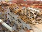 广州废铁回收价钱,广州废铁上门废铁回收公司多少钱?