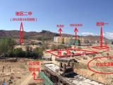 新疆阿勒泰市城南核心处2宗商业用地出让