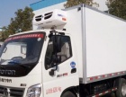 转让 冷藏车出售福田噢铃4米冷藏车