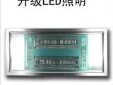 白底型材加厚面板, 温控 led照明 碳纤维浴霸 全铜电机