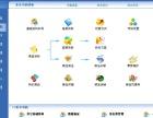 南昌收银软件南昌餐饮超市软件全套供应