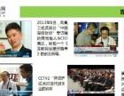 上海融道网金融信息服务有限公司加盟 车必贷