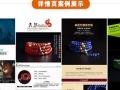 连云港新浦淘宝装修专业设计公司