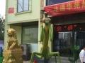巡游大象巡游金狮出租租赁仿真昆虫、大型风车 科技展