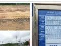 凤岭南路高速桥旁3000一17000平优质场地