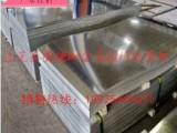 东莞供应优质锌合金板8mm-90mm板料