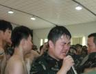 九江军事拓展哪家好?