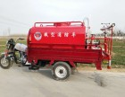 河北省廊坊市3立方水罐消防车价格 小型多功能消防洒水车