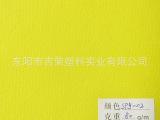 厂家直销 聚丙烯无纺布 较宽可做2.2米纺粘无纺布