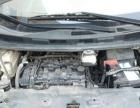 比亚迪 M6 2010款 2.0L 手动豪华型精品车况 支持检测