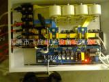 硫化机电磁加热器 节电工业设备 电磁加热器