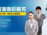 杭州创维电视维修一全国24小时联系中心-