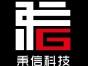 黄山棋牌游戏APP开发 软件开发 微 交易系统开发公司哪家好