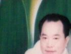 赣州市专业阴阳风水公司布局、起名、算名卜卦大师