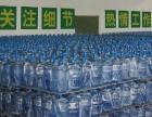 华顶山桶装水公司专业桶装水瓶装水配送