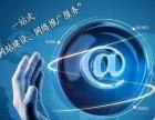 云南网络推广实施前需要做什么准备工作