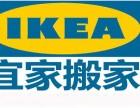 东莞专业工厂搬迁 公司搬家 设备搬迁 起重吊装