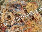 深州废电缆废铜回收