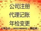 闵行区公司注销 注册公司 审计报告 高返税 解除经营异常户
