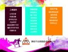 青州专业网站建设,网站优化推广,承诺绝不使用模板站